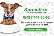 Дизайн визиток 119 - kwork.ru
