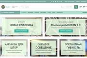 Профессиональный интернет-магазин под ключ премиум уровня 34 - kwork.ru