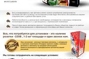 Создам дизайн коммерческого предложения 90 - kwork.ru
