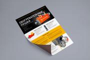 Создам дизайн коммерческого предложения 89 - kwork.ru