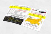 Создам дизайн коммерческого предложения 85 - kwork.ru