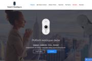 Landing Page на Wordpress 15 - kwork.ru