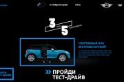 Установка и настройка интернет-магазина joomshopping 29 - kwork.ru