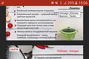 Оформлю презентацию в pdf за 1 час 24 - kwork.ru