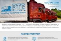 Создам дизайн коммерческого предложения 100 - kwork.ru