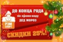 Сделаю баннер для сайта 156 - kwork.ru