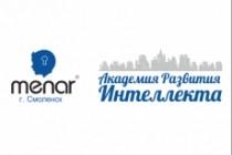 Отрисовка в векторе 65 - kwork.ru