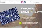 Конвертирую Ваш сайт в Android приложение 89 - kwork.ru