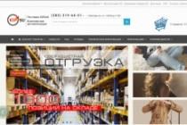 Создам интернет-магазин на движке Opencart, Ocstore 39 - kwork.ru