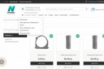 Создам интернет-магазин на движке Opencart, Ocstore 36 - kwork.ru