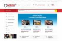 Создам интернет-магазин на движке Opencart, Ocstore 40 - kwork.ru