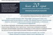 Создам дизайн коммерческого предложения 82 - kwork.ru