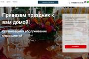 Создам простой сайт на Joomla 3 или Wordpress под ключ 76 - kwork.ru