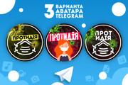 Оформление Telegram 76 - kwork.ru