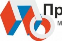 Дизайн логотипа по Вашему эскизу 28 - kwork.ru