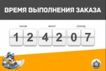 Пришлю 11 изображений на вашу тему 69 - kwork.ru