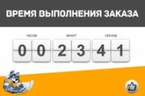 Пришлю 11 изображений на вашу тему 68 - kwork.ru