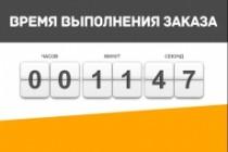 Пришлю 11 изображений на вашу тему 64 - kwork.ru