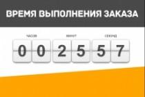 Пришлю 11 изображений на вашу тему 63 - kwork.ru