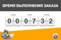 Пришлю 11 изображений на вашу тему 71 - kwork.ru