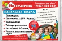 Дизайн плакаты, афиши, постер 149 - kwork.ru