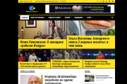 Создам автонаполняемый сайт на WordPress, Pro-шаблон в подарок 53 - kwork.ru