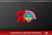 Логотип 34 - kwork.ru