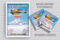 Разработаю дизайн рекламного постера, афиши, плаката 137 - kwork.ru