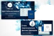 Статичные баннеры для рекламы в соц сети 60 - kwork.ru