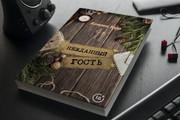 Создам обложку на книгу 83 - kwork.ru