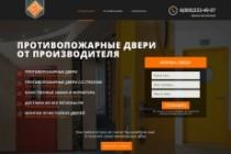Сделаю дизайн лендинга 42 - kwork.ru