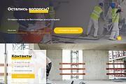 Сайт под ключ. Landing Page. Backend 470 - kwork.ru