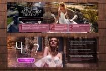 Изготовлю 4 интернет-баннера, статика.jpg Без мертвых зон 165 - kwork.ru