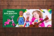 Изготовлю 4 интернет-баннера, статика.jpg Без мертвых зон 147 - kwork.ru