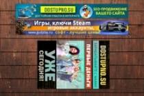 Изготовлю 4 интернет-баннера, статика.jpg Без мертвых зон 177 - kwork.ru