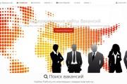 Создам Легальный книжный магазин - для заработка на автопилоте 22 - kwork.ru