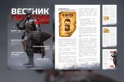 Оформление презентации товара, работы, услуги 145 - kwork.ru