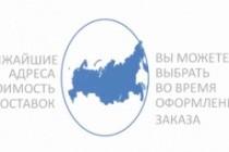 Инфографика шаблоны 9 - kwork.ru