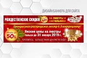 Разработаю дизайн рекламного постера, афиши, плаката 101 - kwork.ru