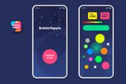 UX UI дизайн приложения для ios и android 13 - kwork.ru