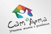 Креативный, стильный, уникальный и адаптивный логотип 46 - kwork.ru