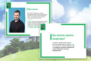 Сделаю презентацию в MS PowerPoint 213 - kwork.ru