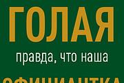 Дизайн афиш 9 - kwork.ru