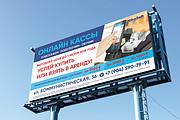 Дизайн наружной рекламы 104 - kwork.ru