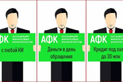 Создаю баннеры на поиск в формате gif для Яндекса 23 - kwork.ru