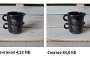 Ресайз фото. Уменьшение веса картинки без потери качества 31 - kwork.ru