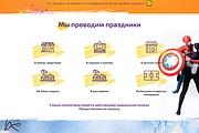 Вёрстка сайтов по доступной цене 389 - kwork.ru