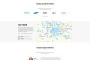 Верстка Landing Page по PSD, XD, AI или Figma макету 16 - kwork.ru