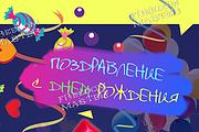 Разработаю 3 promo для рекламы ВКонтакте 205 - kwork.ru