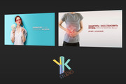 Продающие баннеры для вашего товара, услуги 143 - kwork.ru